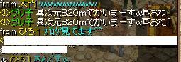 RedStone 09.04.12[06]