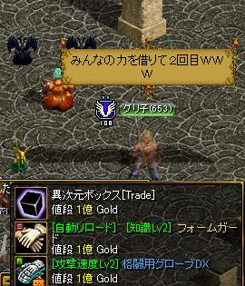 RedStone 09.04.13[00]