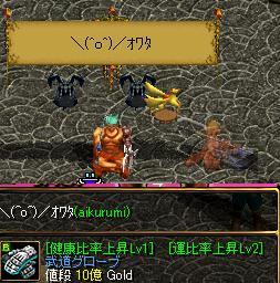RedStone 09.04.13[04]
