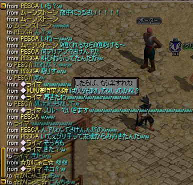 RedStone 09.04.13[10]