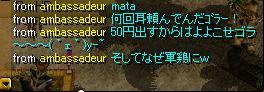 RedStone 09.06.09[00]