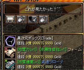 RedStone 09.06.21[06]