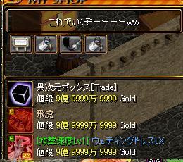 RedStone 09.06.21[07]