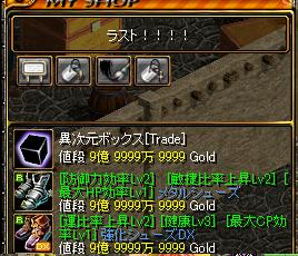 RedStone 09.06.21[08]