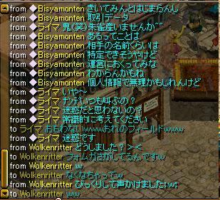 RedStone 09.06.22[01]
