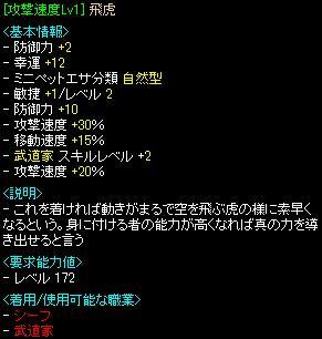 RedStone 09.06.22[05]