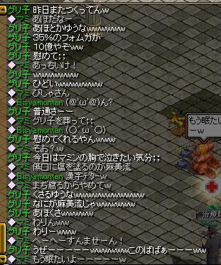 RedStone 09.06.22[04]