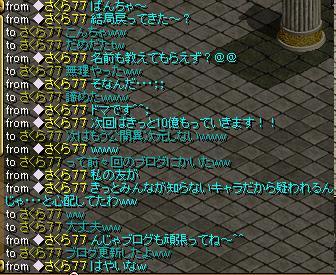 RedStone 09.06.22[07]