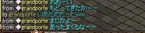 RedStone 09.06.22[08]