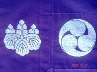 高野山の宗紋