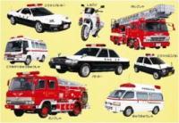 20ピース 緊急自動車