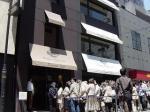 ピエール・マルコリーニ 銀座店