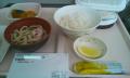25日昼食 病院食 移っていませんが白身の焼き魚がつきました