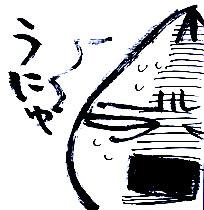 2008-09-02-01.jpg