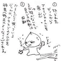 2008-09-02-03.jpg