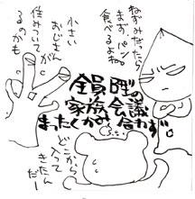 2008-09-08-03.jpg