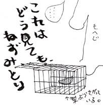 2008-09-09-01.jpg
