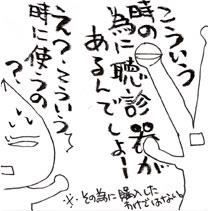 2008-09-10-02.jpg
