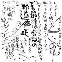 2008-09-10-06.jpg