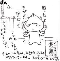 2008-09-12-03.jpg