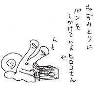 2008-09-19-11.jpg