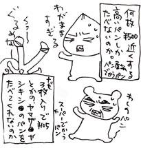 2008-09-25-02.jpg
