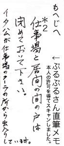 2008-09-25-04.jpg