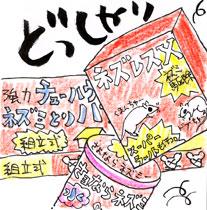 2008-09-27-01.jpg