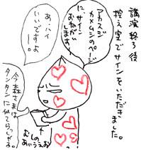 2008-10-01-04.jpg