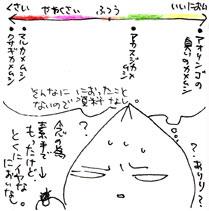 2008-10-02-06.jpg