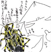 2008-10-09-01.jpg