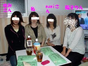 20061016011756.jpg
