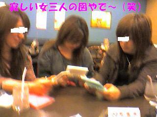 20061031213007.jpg