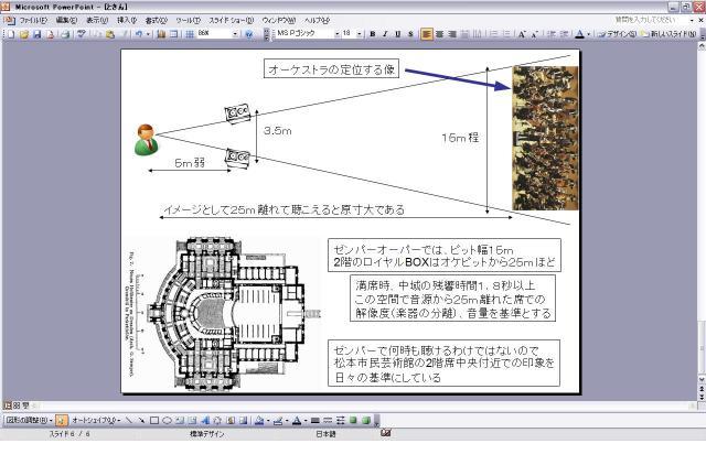44_convert_20110427015344.jpg