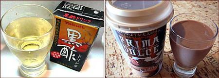 """黒酢ドリンク&プリマドルチェ""""ショコラテ"""