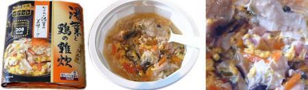 湯葉と鶏の雑炊