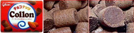 チョコナッツCollon