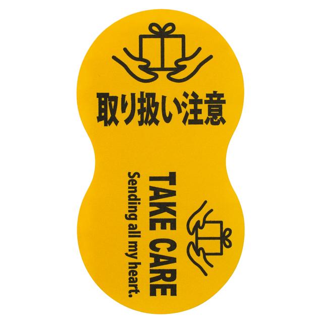 TT-1S-LL.jpg