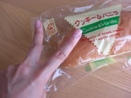 福田パン クッキー&バニラ