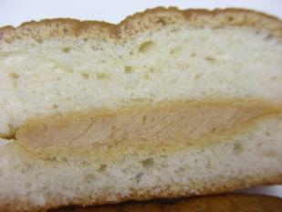 塩キャラメルのパン 中身
