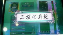 200903311658000.jpg