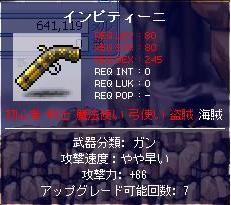 Maple0000004.jpg