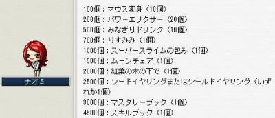 Maple0000006.jpg