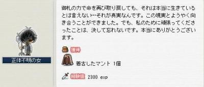 Maple0000012.jpg