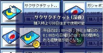 Maple0000015.jpg