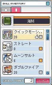 Maple0000023.jpg