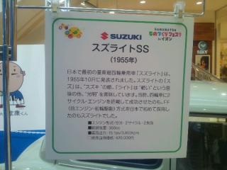iphone_20111016124028.jpg