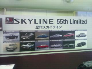 iphone_20120205215407.jpg