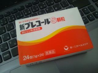 iphone_20120219151117.jpg