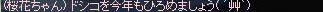 01.02.doshi01.jpg